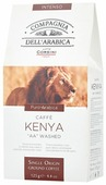 "Кофе молотый Compagnia Dell` Arabica Kenya ""AA"" Washed"