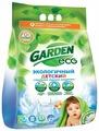 Стиральный порошок Garden Eco Kids с ионами серебра и ароматом ромашки