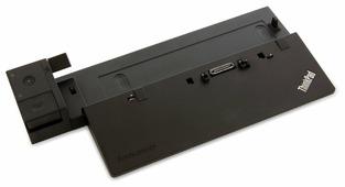 Стыковочная станция Lenovo Ultra Dock-90W ThinkPad X240/T440/T440p/T440s/T540p (40A20090EU)