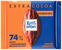Шоколад Ritter Sport Темный из Перу 74 %