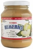 Пюре Капитан Припасов Мамина неженка яблочное со сливками и сахаром банка 260 г