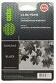 Заправочный комплект cactus CS-RK-PG445