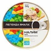 Легенда Ямала Налим филе обжаренный в масле, 240 г