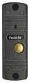 Вызывная (звонковая) панель на дверь Falcon Eye FE-305C серебро
