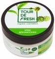 Крем Tour De Fresh Водоросли для Детокса (Фускус пузырчатый, Артишок, Зеленый кофе)