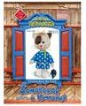 Перловка Набор для создания текстильной игрушки Домовитый кот Василий (ПЛДК-1454)