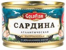 GoldFish Сардина атлантическая натуральная с добавлением масла, 250 г