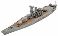 Сборная модель Revell Musashi (06822) 1:1200