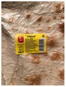 ЗАО Хлеб Лаваш кавказский пшеничный 150 г