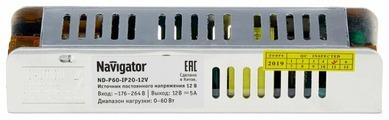 Блок питания Navigator ND-P60-IP20-12V