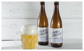 Светлое пиво ВкусВилл Бельгийское нефильтрованное безалкогольное 0.5 л