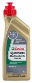 Трансмиссионное масло Castrol Syntrans Multivehicle 75W-90