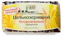 Рижский ХЛЕБ Хлеб Цельнозерновой, пшенично-ржаная мука, бездрожжевой, заварной, в нарезке 300 г