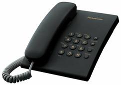 Телефон домашний проводной PANASONIC KX-TS2350RUS