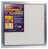 Ревизионный люк Евроформат ЕТР 50-50 настенный под плитку ПРАКТИКА