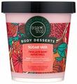 Organic Shop Пена для ванн антистресс Sugar vata 450 мл