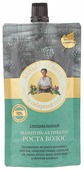 Рецепты бабушки Агафьи шампунь Банька Агафьи Активатор роста волос Специальный
