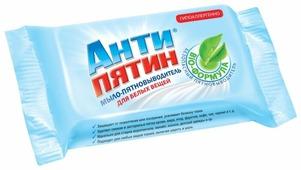 Антипятин Bio-Формула мыло-пятновыводитель для белых вещей