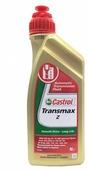 Трансмиссионное масло Castrol Transmax Z