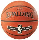Баскетбольный мяч Spalding NBA Silver, р. 7