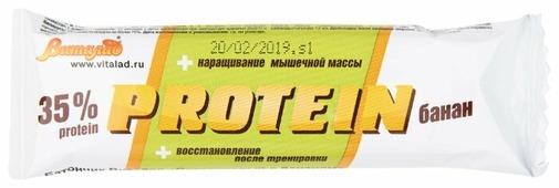 Протеиновый батончик Виталад с бананом, 40 г