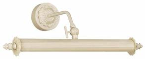 Светильник Favourite Подсветка для картин Picturion 1261-2W
