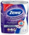 Полотенца бумажные ZEWA Premium Decor 4 рулона (7322540662221)