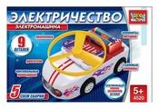Электромеханический конструктор ГОРОД МАСТЕРОВ Электричество 4520 Машина