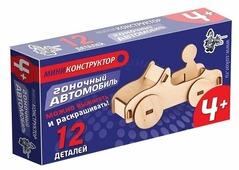 Конструктор Десятое королевство Конструктор деревянный мини 01634 Гоночный автомобиль