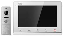 Комплектная дверная станция (домофон) CTV CTV-DP3700 серебро (дверная станция) белый (домофон)