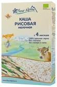 Каша Fleur Alpine молочная рисовая (с 4 месяцев) 200 г