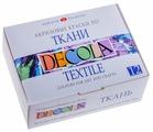 Невская палитра акриловые краски Decola textile 12 цветов