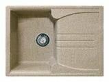 Врезная кухонная мойка Gran-Stone GS-40S 68х50см искусственный мрамор