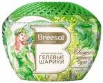 Breesal гелевые шарики Aroma Drops Свежесть летнего луга, 215 гр
