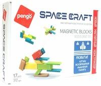 Магнитный конструктор Pengo Magnetic Blocks P00717 Space Craft