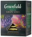 Чай черный Greenfield Grape Vines в пирамидках