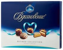 Набор конфет Вдохновение Refined Collection пралине с орехом 170 г
