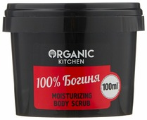 Organic Shop Скраб для тела Organic kitchen 100% богиня