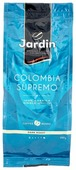 Кофе в зернах Jardin Colombia Supremo