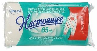 """Хозяйственное мыло Linom """"Настоящее"""" яблоко 65%"""