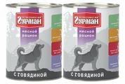 Корм для собак Четвероногий Гурман Мясной рацион говядина 850г (для крупных пород)