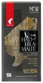 Кофе молотый Julius Meinl King Hadhramaut Poetry Collection