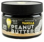 To be Well Арахисовая паста Vanilla
