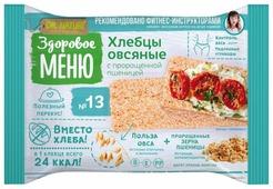 Хлебцы овсяные №13 Здоровое меню с пророщенной пшеницей 90 г