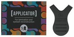 Innovator Cosmetics Аппликатор для ламинирования и реконструкции ресниц