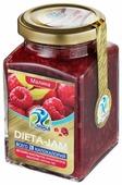 Джем низкокалорийный Biomeals Dieta-Jam Малина без сахара, банка 230 г