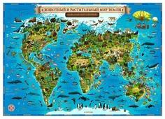 Globen Интерактивная карта Мира для детей Обитатели Земли в тубусе (КН011)