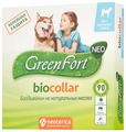 Ошейник от блох и клещей GreenFort Neo BioCollar для собак