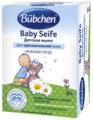 Bubchen Детское мыло