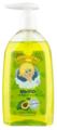 Моё солнышко Мыло жидкое с маслом авокадо